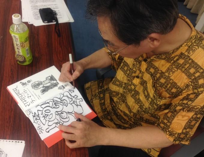 伊藤武先生が講義をされるので参加しました。