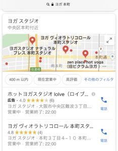 google舞ビジネス