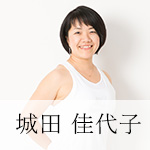 kayoko-shirota-150x150