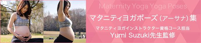maternitycolmun-header_banner_690×150