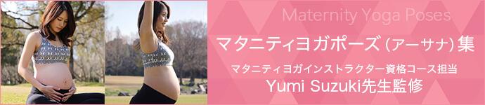 maternitycolmun-header_banner_690