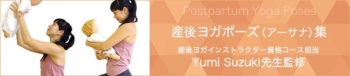 postpartum-header_banner_690
