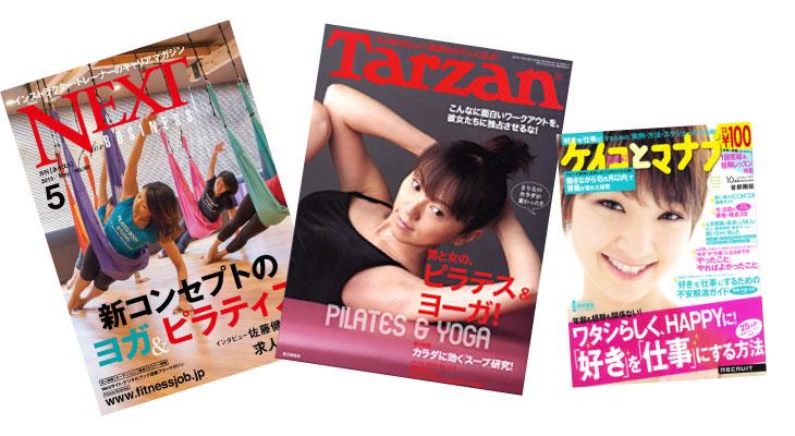 pilates-magazine
