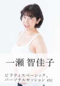 ichise00