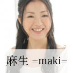 maki_0627