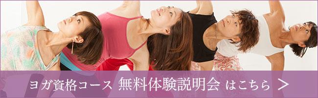 tryl_yoga_banner
