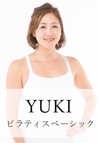YUKI先生