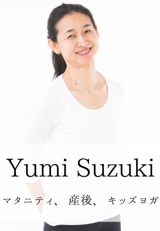 yumi-suzuki