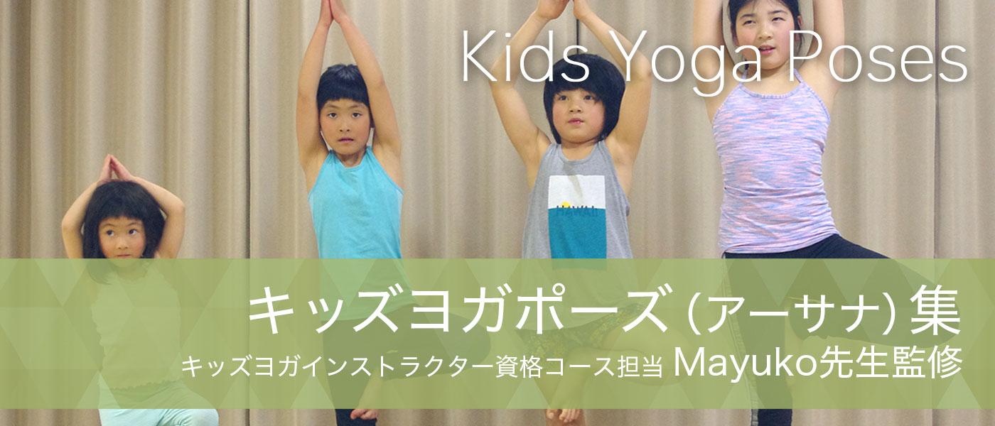kidscolmun-header_banner1