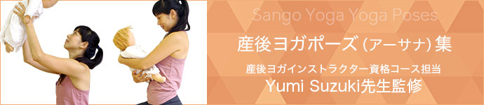 sangocolmun-header_banner_690×150