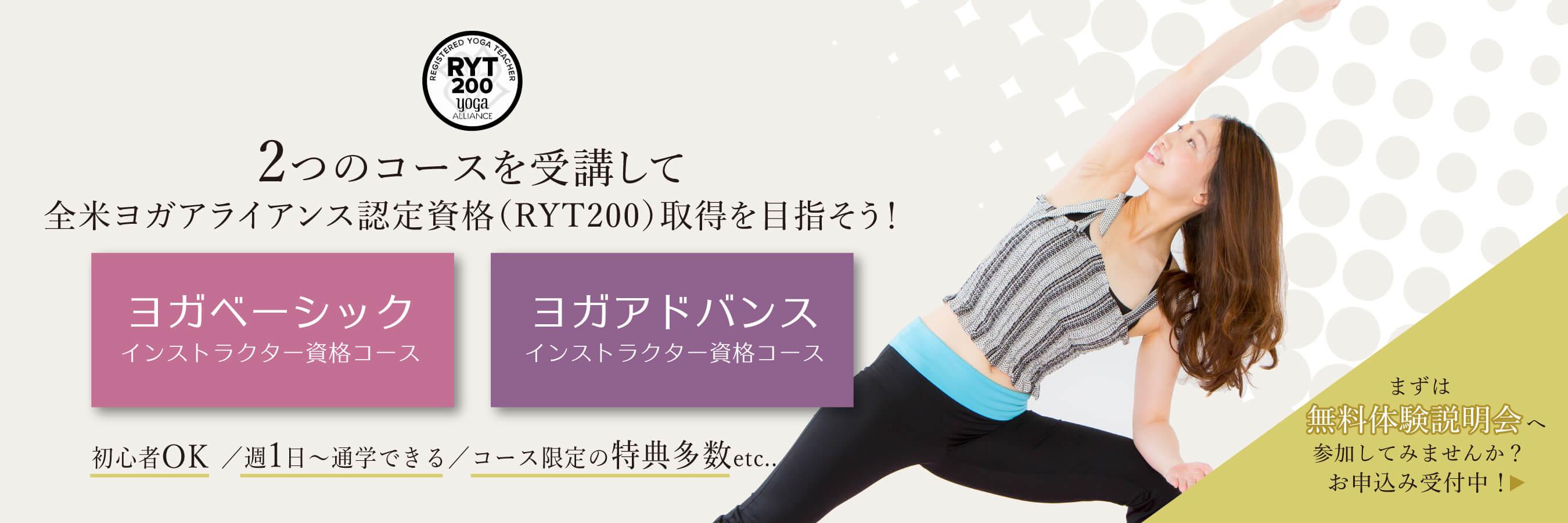topbanner_yoga_210520_pc
