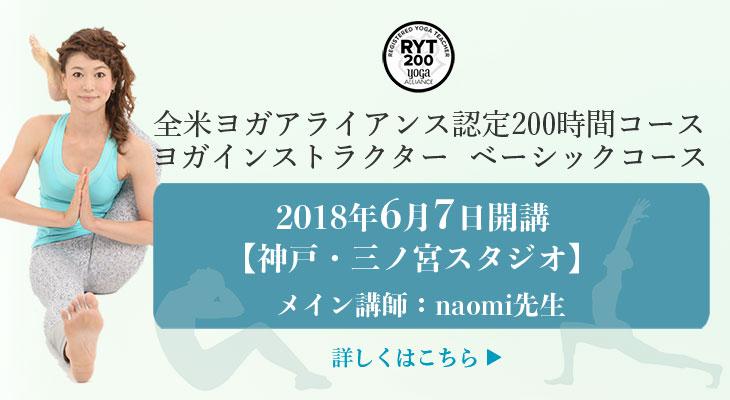 yb_sannomiya2_0502