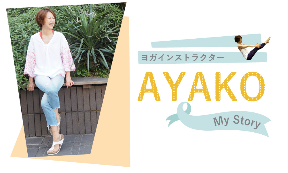 ayako-header3