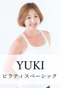yuki-p