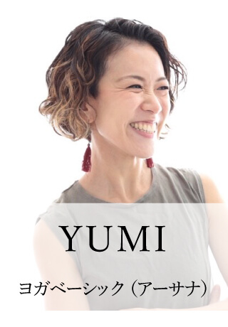 yumi-takahashi