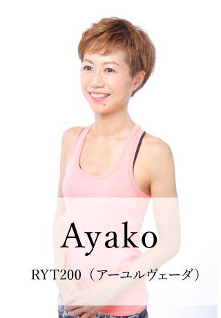 Ayako先生